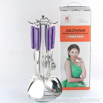 礼品不锈钢厨具 厨具七件套装 欧美不锈厨具 不锈钢厨房用品批发