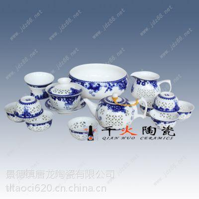供应扇形茶盘茶具批发,景德镇陶瓷茶具厂家批发