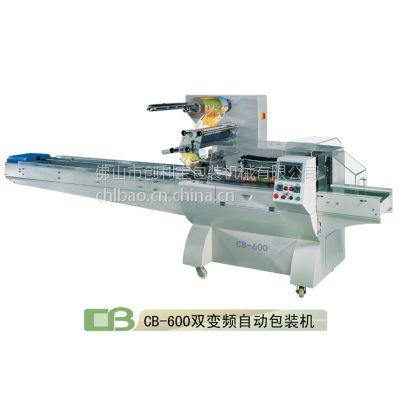 供应创利宝 广东枕式自动包装机械CB-600 生产线