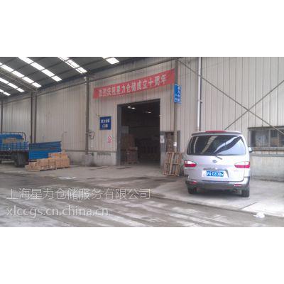 上海外包仓库出租的收费标准