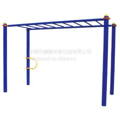 S型云梯 康腾体育器材云梯价格 优质体育器材云梯批发