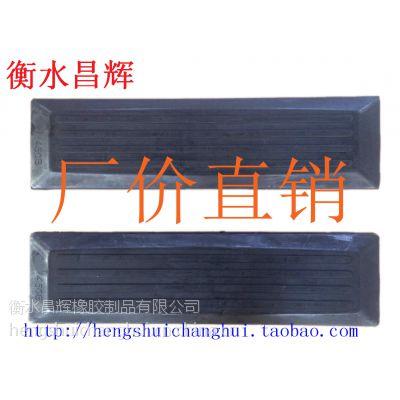 小松PC60-7 挖掘机橡胶履带块450mm 螺丝安装