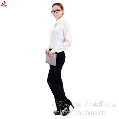 武汉春秋季女式修身款白领衬衣套装定制 商务白领制服定做 公司职业装定做BL0011
