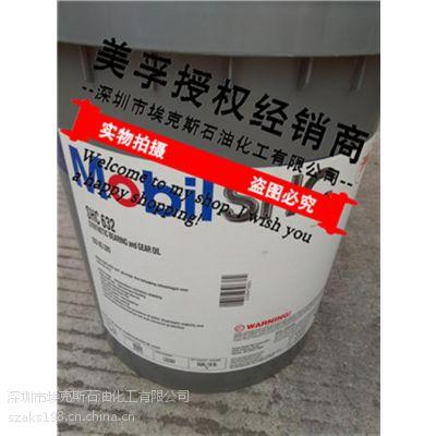 合成齿轮油、海原县Mobilgear SHC XMP220