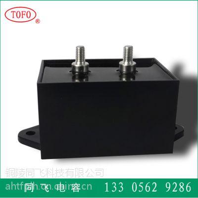 电容器厂家批发逆变焊机电容器40uF 1250VDC|直流滤波电容