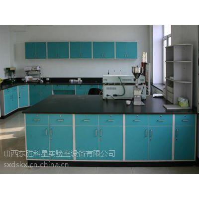 山西东胜科星(在线咨询),实验室家具,实验室家具用途