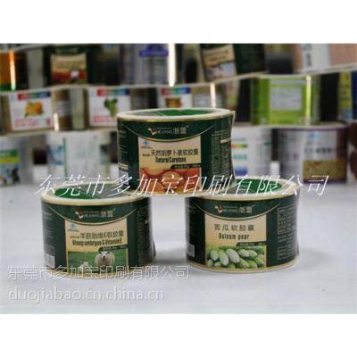 东莞市多加宝印刷有限公司(图)、不干胶贴纸、惠州不干胶