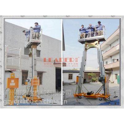 四川升降机|铝合金升降机|艺达机械