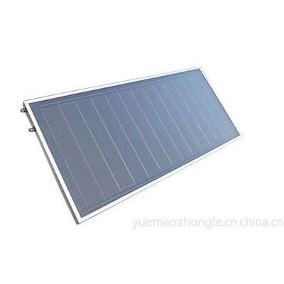 供应众乐平板阳台壁挂式蓝膜集热器