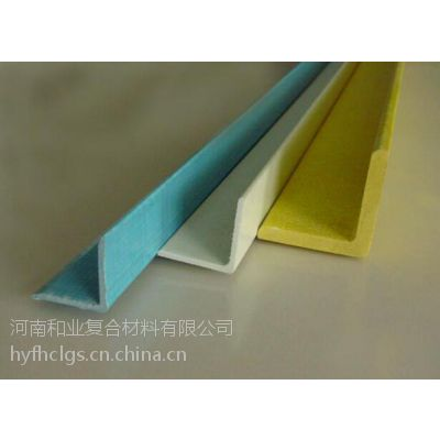 和业 玻璃钢定制 角钢槽钢 玻璃钢角钢