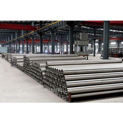供应各种规格 镍合金X20CrMo13 高温合金钢
