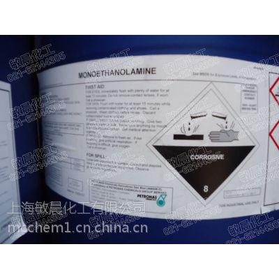 供应优级品单乙醇胺美国陶氏原装