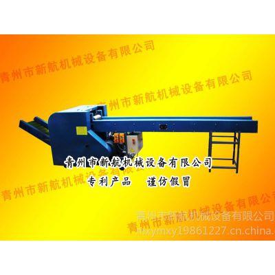 供应青州新航供应皮革切碎机 皮革切断机 碎布机 粉碎机15253655003
