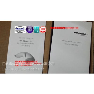 专业销售HONEYWELL条码扫描器MS5145-41全新原装正品