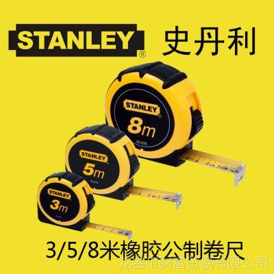 史丹利30-609-23正品3m(3米)橡胶塑料公制卷尺 尼龙涂层尺带