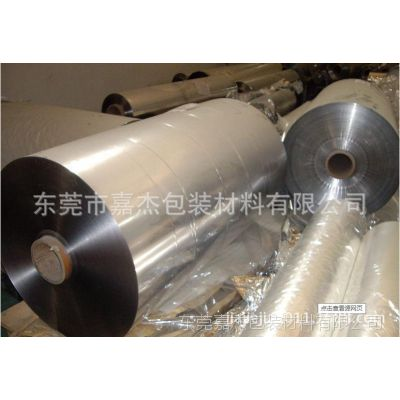 鋁箔膠帶廠家生產供應單面背導電膠導鋁箔膠帶厚度0.09mm