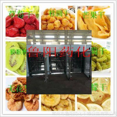 常州厂家优质供应鲁干牌CT-C系列热风循环烘箱可低温烘干中药材,各种瓜果蔬菜均可烘干
