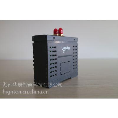 设备远程监控与诊断,plc通讯模块,plc无线远程