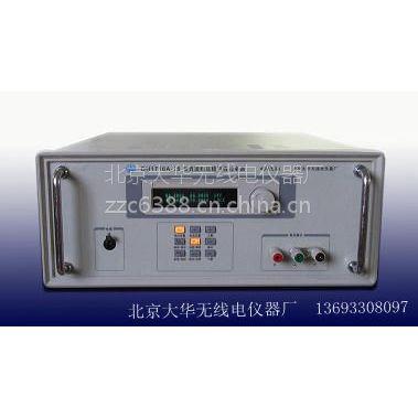 供应北京大华DH1716A-8程控电源