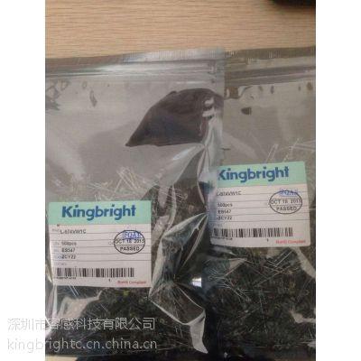 kingbright 今台代理 L-1034IDT 发光二极管 kingbright代理