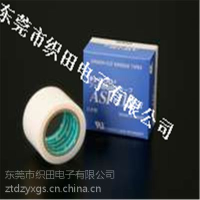原装进口ASF-110FR氟树脂胶带