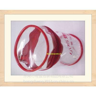 供应专业生产PVC圆通胶骨礼品袋 透明塑料拉链手提袋 电压洗漱包装袋