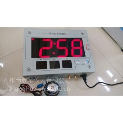 KZ-300BWB无线大屏钢水测温仪,商华仪表厂家直销