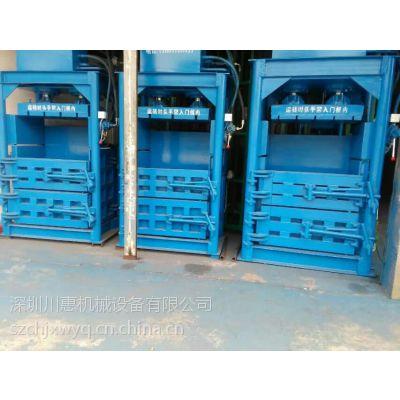 川惠80吨多功能打包机