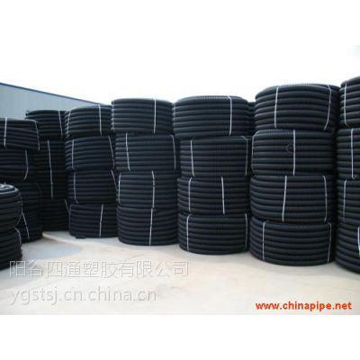 供应供应PE碳素管 ,电缆护套,阳谷四通塑胶 电力管
