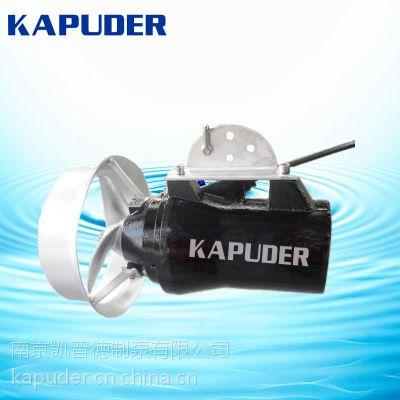 0.55kw碳钢潜水搅拌机,QJB0.55/8-220/3-740/C