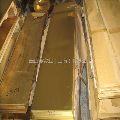 【C60600】上海供应C60600(QAL5)铝青铜棒 板 排