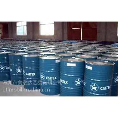 加德士其他工业油