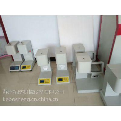 供应无锡拓航TH400型塑料熔融指数仪