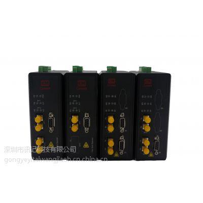 讯记 Profibus DP转光纤中继器 点对点 串联 星型 冗余环网