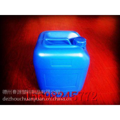 供应北京【25升塑料桶】-25公斤化工塑料桶-20L食品塑料桶油桶水桶批发