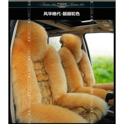 供应新款羊毛汽车坐垫 冬季汽车坐垫厂家 羊毛坐垫厂家