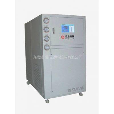 供应东莞百亿牌冷水机 工业冷冻水循环机采用全新进口配件 高品质