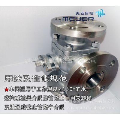 供应SS304-Q45F-16P是什么阀门?是304材质的不锈钢T型三通法兰球阀