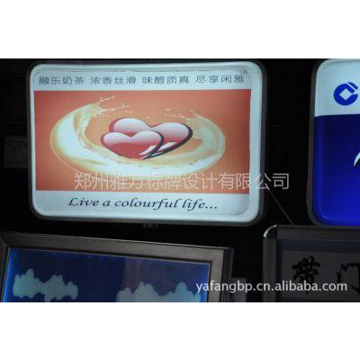 供应厂家直销 高档亚克力吸塑灯箱制作 批发