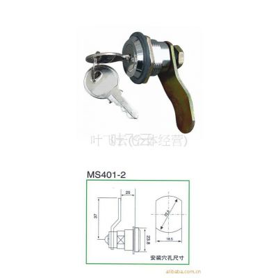 供应电表箱锁MS-401/403(全塑胶)