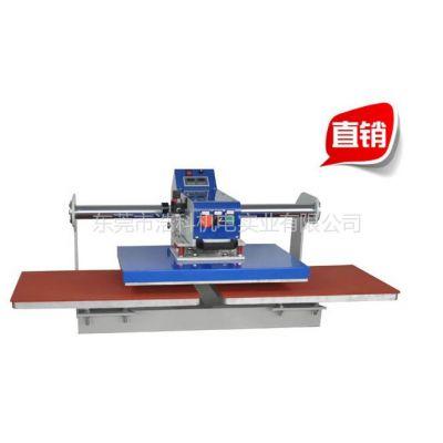 供应上滑式气动双工位烫画机 热转印烫画机 烫钻机 印花机 压烫机