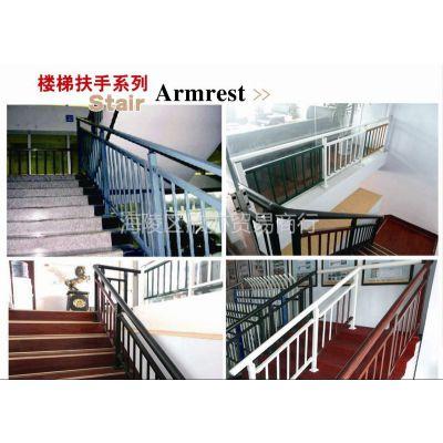 供应长安热镀锌楼梯扶手  免维护易清洁楼梯扶手 安全性能高的楼梯扶手 楼梯扶手厂家直销