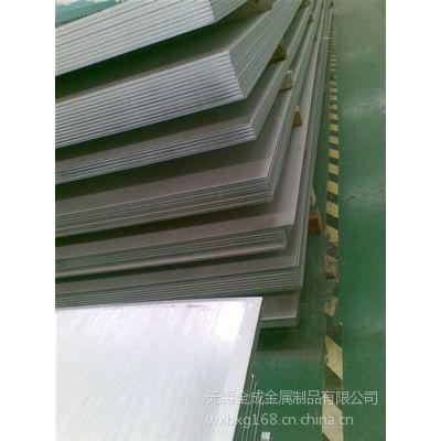 供应无锡S30408/30403不锈钢板,S32168不锈钢板,S31603不锈钢板