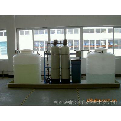 供应软化水处理器、原水软化设备