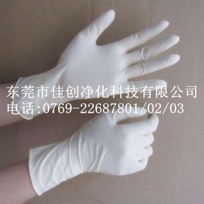 供应无粉乳胶手套,东莞乳胶手套批发