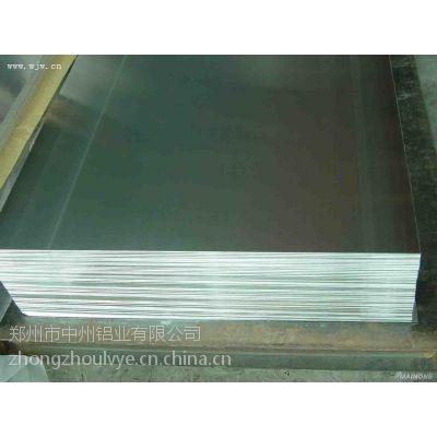 供应河南合金宽板铝板 H24 3003 1.2mm*1620*2400