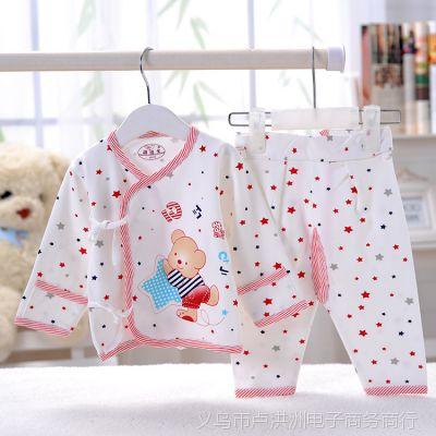 【今日特卖】婴儿纯棉内衣 宝宝和尚服 新生儿内衣套装 宝宝衣服