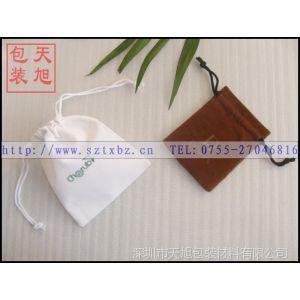 厂家供应化妆品粉盒包装绒布袋 梳子绒布袋定做 各种规格大小