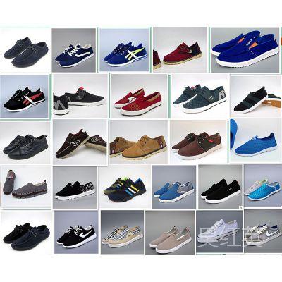 6月更新清仓处理断码混批剩下地摊货源男式休闲帆布鞋网鞋杂款