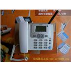 供应广州怎么办理无线电话